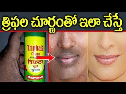 Health and Beauty Benefits of Triphala churna || Jagan Guruji || SumanTV Organic Foods