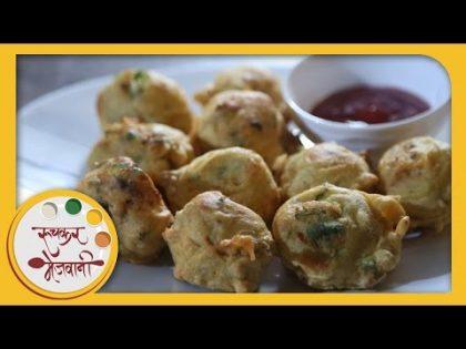 Batata Vada | Mumbai Street Food | Recipe by Archana | Maharashtrian Fast Food in Marathi