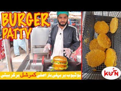 Chicken Burger Patty Recipe | McDonald's KFC Chicken Burger | Frozen Food Recipe | Kun Foods