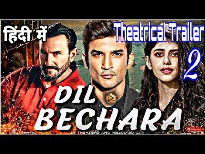dil bechara full movie trailer sushant singh   dil bechara leak video trailer   saif ali khan sanjan