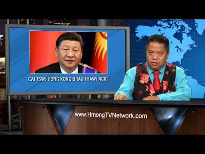 Hmong News 6/19/20 | Xov Xwm Hmoob | World News in Hmong | Xov Xwm Ntiaj Teb | Hmong TV Network