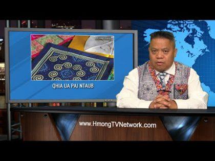 Hmong News 5/14/20 | Xov Xwm Hmoob | World News in Hmong | Xov Xwm Ntiaj Teb | Hmong TV Network