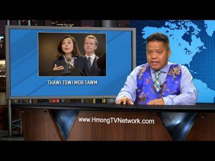 Hmong News 8/10/20 | Xov Xwm Hmoob | World News in Hmong | Xov Xwm Ntiaj Teb | Hmong TV Network