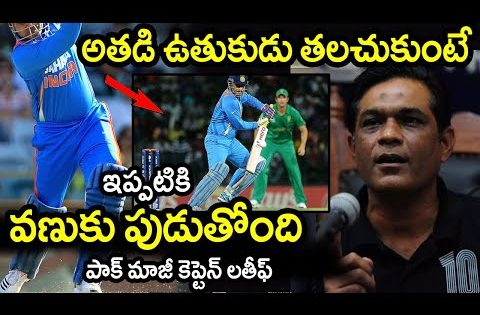 Rashid Latif Superb Comments About Virender Sehwag Batting|Latest Cricket News|Filmy Poster
