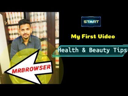 MrBrowser | My First Video | Health and Beauty Tips/ఈ చిన్న Tips Follow ఐతే అందం, ఆరోగ్యం మీచేతుల్లో