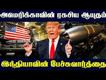 Today World News in Tamil 10-09-2020 | Tamil World News