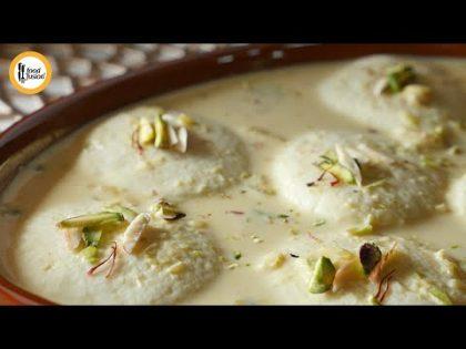 Foolproof Rasmalai Recipe By Food Fusion (Ramzan Special Recipe)