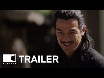 The Swordsman (2020) 검객 Movie Trailer 2   EONTALK