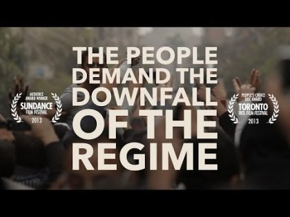 THE SQUARE Movie Trailer (Official Documentary Release 2013)
