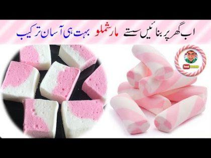 No Fail Homemade Marshmallow | Best Recipe | Food Secrets