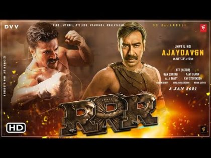 RRR Movie Trailer   NTR, Ram Charan, Ajay Devgn, RRR Trailer Hindi Dubbed, RRR Box Office Collection