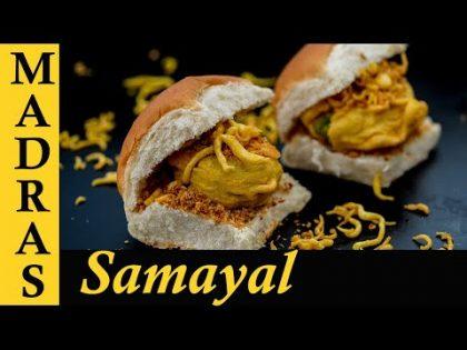 Vada Pav Recipe in Tamil | Street Food Recipe in Tamil | Chaat Recipes in Tamil