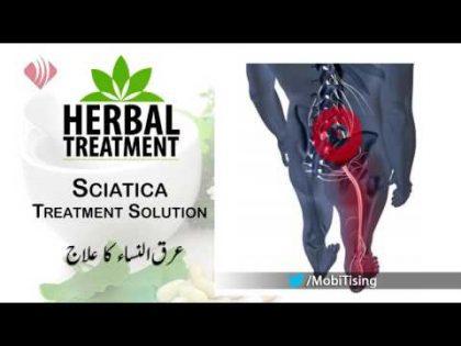Dr. Umme Raheel – Sciatica Irq Un Nisa Treatment Solution – Health And Beauty Tips
