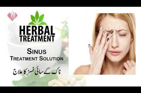 Dr. Umme Raheel – Sinus Treatment Solution – Health And Beauty Tips