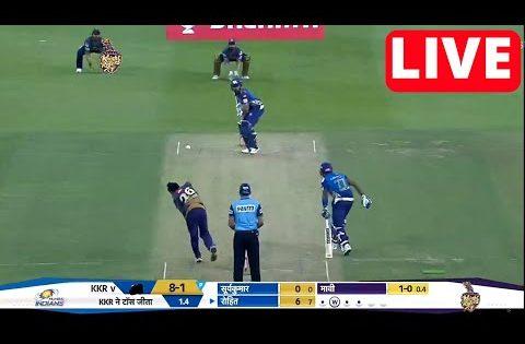 IPL 2020:- Rajsthan Royals VS Kings Eleven Punjab|| KXIP VS RR LIVE IPL 2020||