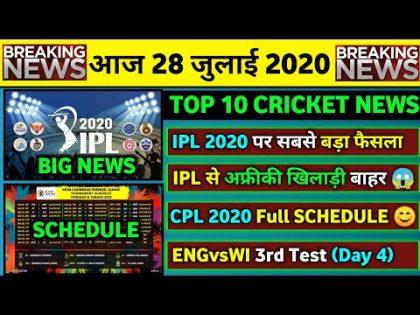 28 July 2020 – IPL 2020 Biggest Good News,CPL 2020 Full Schedule,ENG vs WI 3rd Test & 6 Big News
