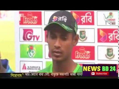 Bangladesh cricket news new news khalar khobor
