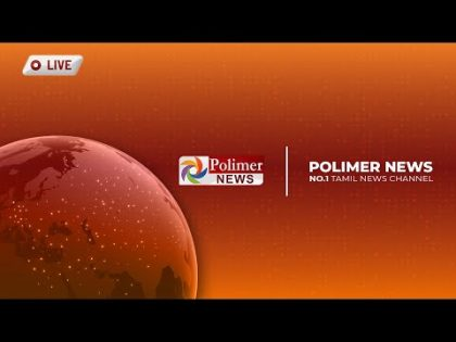 🔴LIVE: Polimer News Live   Tamil News Corona Live Updates Anna University NEET Results PM Kisan Scam