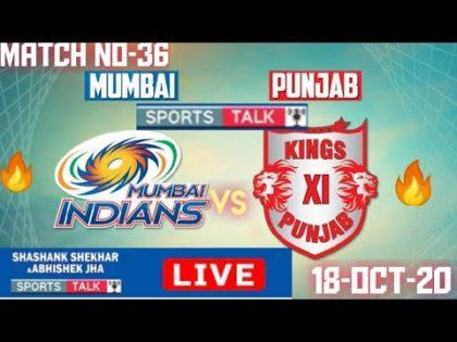 Live: Mumbai vs Punjab Live Match Score And Hindi Cricket Commentary   IPL 2020 MI vs Punjab Live