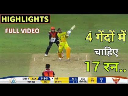 Channai vs hyderabad   14th match dream 11 IPL2020   live cricket score & audio commentary