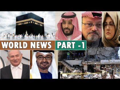 World News | 21th October | Part-1 | BBN NEWS