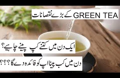 green tea side effects on your health/health and beauty tips/green tea for weight loss reality??