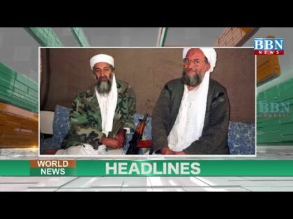 World News Headlines 14th November 2020 | @BBN CHANNEL