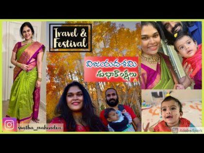 Dussehra    Travel vlog PART-2    అసలు Destination అది కాదు    BujjiBabu కి పట్టు పావడ    Buttabomma
