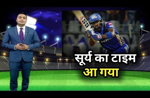 cricket news today | cricket news : Suryakumar Yadav को टीम के सपोर्ट में आए Brian Lara  | star news
