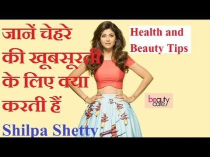 Shilpa Shetty Health and Beauty Fitness Rules | Diet | Daily Routine | Yoga (Hindi)