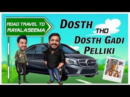 Dosth tho Dosth gadi Pelliki | Anchor Ravi | Ali Reza | Travel Vlog 2020