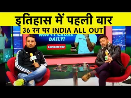 🔴Day 3: शर्मनाक…सिर्फ 36 रनों पर ढेर INDIA, ADELAIDE TEST जीत के करीब AUSTRALIA   #IndvsAus