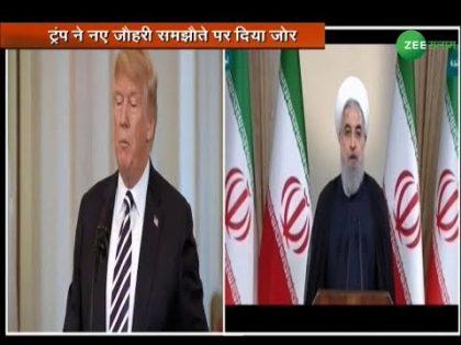 ईरान पर अमेरिका के बदले सुर | World News Live Bulletin | 1 – Aug – 2018