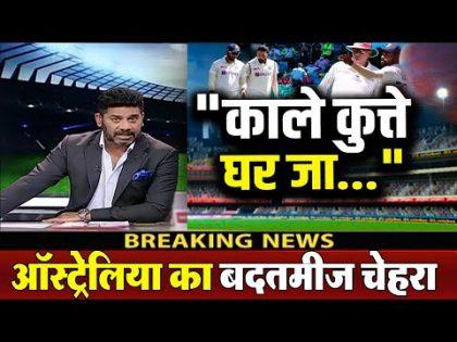 cricket news today aaj tak Cricket News  Hindi | cricket news latest | Aaj Tak Cricket News Today |
