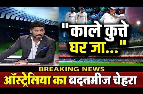 cricket news today aaj tak Cricket News  Hindi | cricket news latest | Aaj Tak Cricket News Today |
