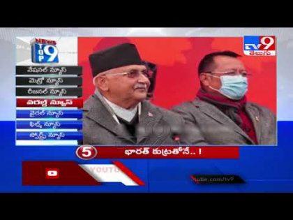 Top 9 World News – TV9