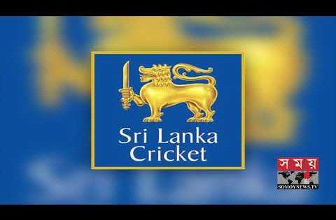 টাইগারদের শ্রীলঙ্কা সফর নিয়ে ধোঁয়াশা কাটছেই না ! | BD Cricket | Sports News