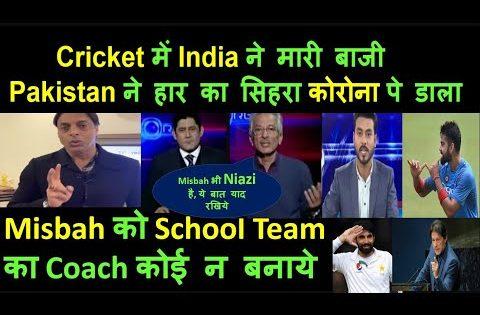Cricket में India ने  Australia में मारी बाजी   | Pak Media | #IndiaAustralia  #TestMatch