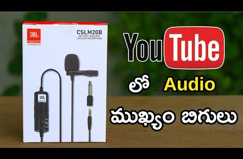 JBL Lavalier Microphone CSLM20B Unboxing & Short Review  || In Telugu ||