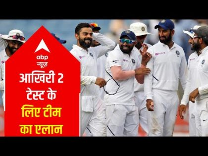 IND vs ENG: Team announced for last two TEST match   Wah Cricket
