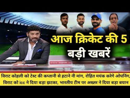 Latest Cricket News: Cricket News Today, Cricket News, Cricket News Today Hindi, Top Cricket News