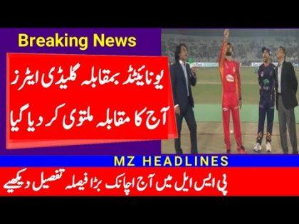 PSL 6 Today Match latest news   ISU vs QG match start time latest news   Cricket with Mz