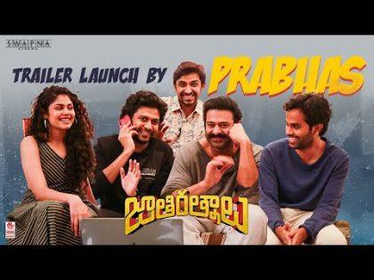 Jathi Ratnalu Trailer Launch by Prabhas | Naveen Polishetty | Anudeep KV | Swapna Cinema