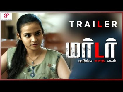 Murder Tamil Movie Trailer | Srikanth Iyyengar | Sahithi Avancha | Ram Gopal Varma | API