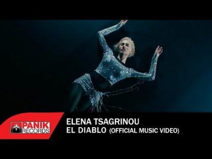 Elena Tsagrinou – El Diablo – Official Music Video (Eurovision 2021 Cyprus)