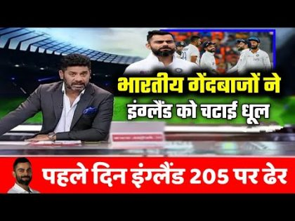 Cricket news   india vs england 4th test 2021   ind vs eng 4th test day 1 highlights   highlights
