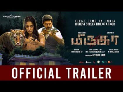 MIRUGAA – Official Tamil Trailer | Srikanth, Raai Laxmi | J.Parthiban, MV.Panneerselvam | Vinod Jain