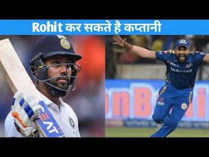 Cricket News || IND vs AUS || ind vs aus 2020 || India vs Australia series 2020