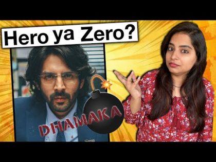 Dhamaka Teaser Trailer REVIEW | Deeksha Sharma