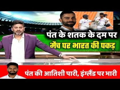 cricket news || ind vs eng 4th test day 2 highlight 2021 || india vs england 4th test 2021 day 2